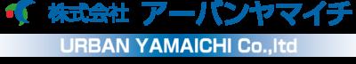 株式会社アーバンヤマイチ